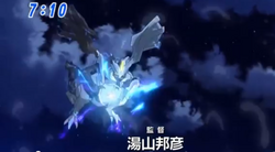 Black-kyurem-screenshot