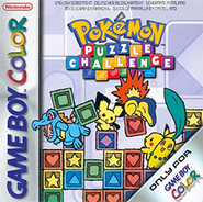 Puzzle Challenge Cover