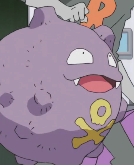 Team Rocket Koffing Generations