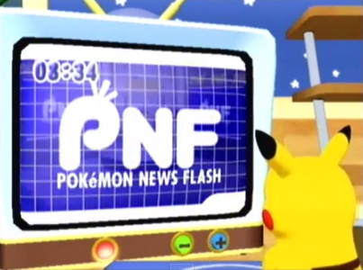 File:PNF.png