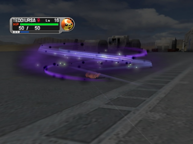 File:Shadow Mist.png
