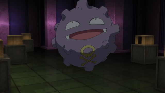 File:Team Rocket Koffing PO.png