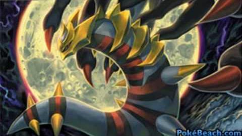 Pokemon Platinum Remix Distortion World