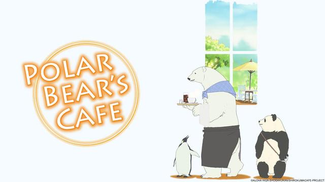 Polar Bear Cafe Polar Bear's Cafe