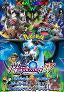 Team Robot in Pokemon Mega Evolution Act 4 Poster