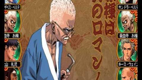 Jinsei Hitoritabi (Goketsuji Ichizoku Matsuri Senzo Kuyou)