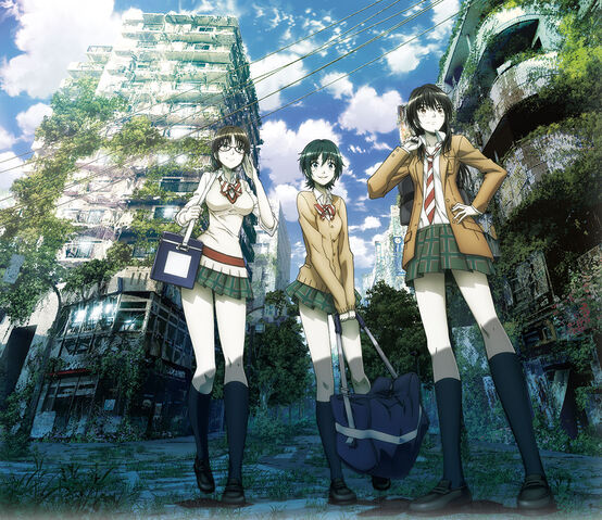 File:Coppelion.jpg