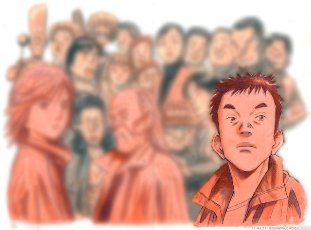 File:20th Century Boys23.jpg