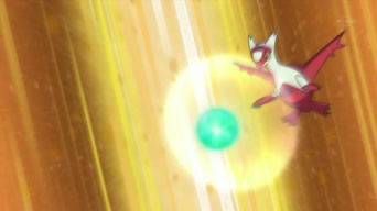 File:Latias Dragon Pulse.png