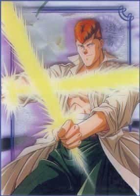 File:Kuwaba Double Spirit Sword.jpg