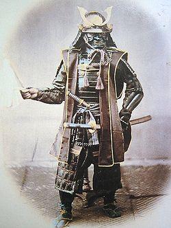 File:250px-Samurai.jpg