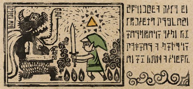 File:Legend of Zelda The Wind Waker Prolouge 3.png