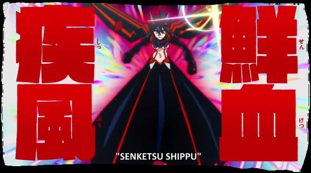 File:Senketsu Shippu.png