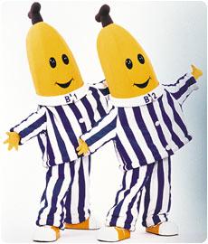 File:Bananas.jpg