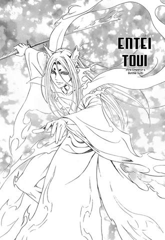 File:Fire Emperor's Battle Suit.png
