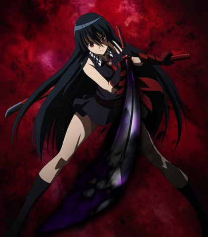 File:Akame Wielding Murasame.png
