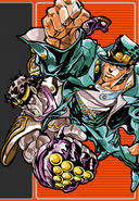 Star platinum (guardian)