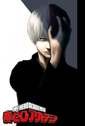 File:Shouto Todoroki.jpg