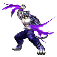 Shenlong the Tiger
