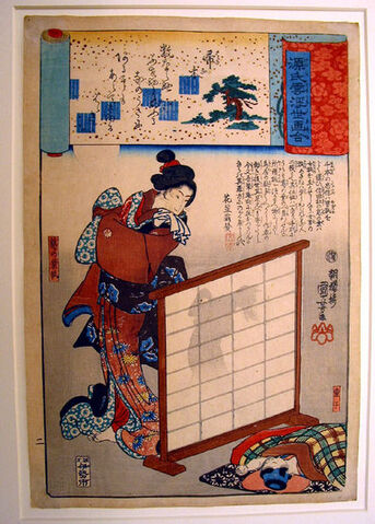 File:429px-Kuniyoshi Kuzunoha.jpg