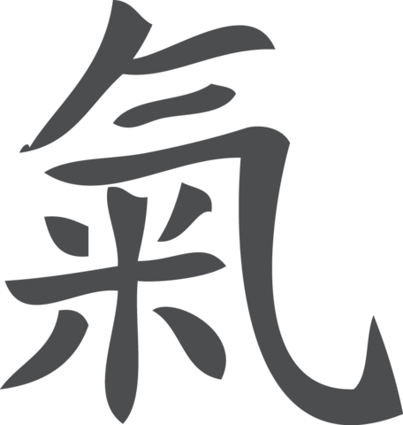 File:Chi Symbol.png