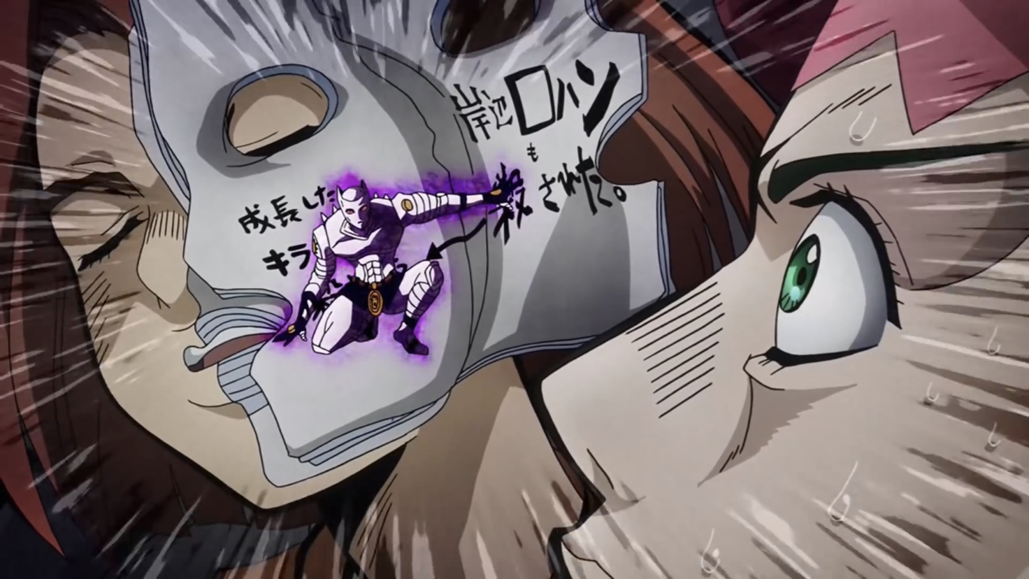 File:Killer queen bites the dust c420.png