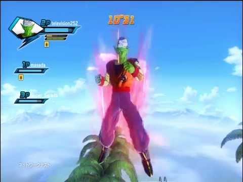 File:Future Warrior Kaioken.jpg