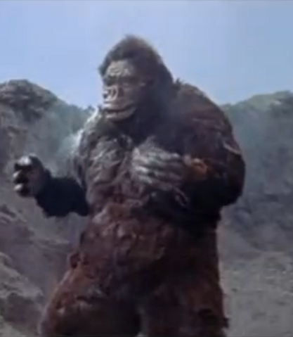 File:Toho King Kong.png