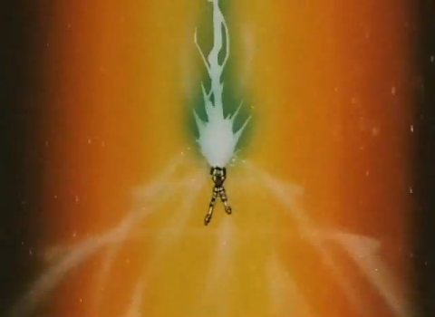File:Shining Finger Sword.png