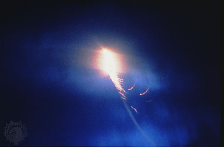 File:Ball Lightning Form.jpg