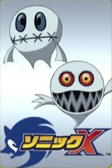 File:Boo (Sonic X) profil.jpg