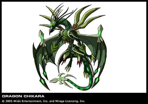 File:Dragon Chikara.jpg