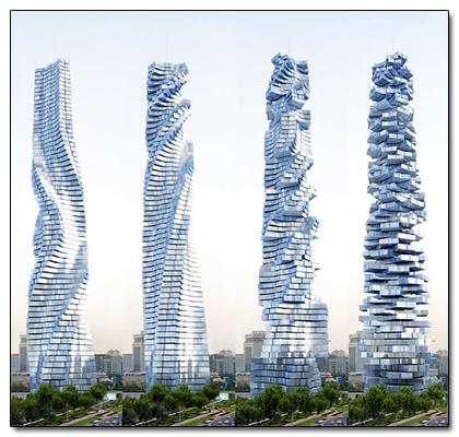File:Mega building.jpg