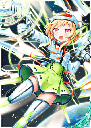 File:Android Warrior H.png