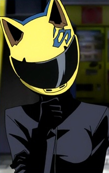 File:Celty.png
