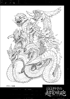 Eight Dragons Design (Kiya Shii)
