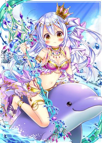 File:Divine Poseidon H.png