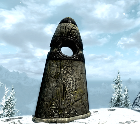 File:TESV The Lord Stone Skyrim.png