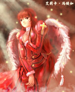 Winged Erica