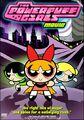 Thumbnail for version as of 20:37, September 13, 2010