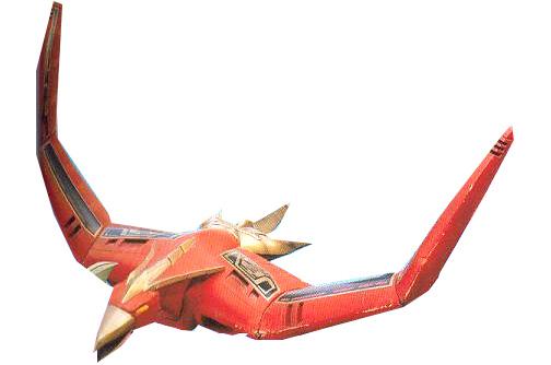 File:MMPR Firebird Thunderzord.jpg
