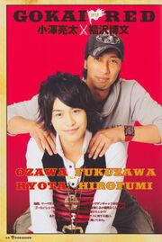 Ryota Ozawa and Hirofumi Fukuzawa