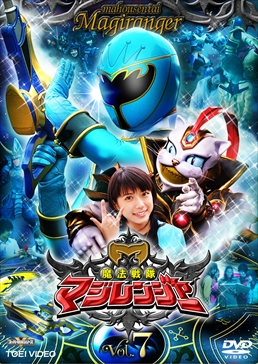 File:Magiranger DVD Vol 7.jpg