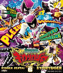File:Kyoryuger Blu-ray Vol 6.jpg