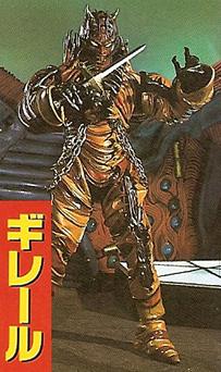 Tensou Sentai Goseiger  Super Sentai Wiki  FANDOM
