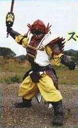 Shinken Super Nanashi