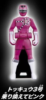 ToQ 3 Pink Ranger Key