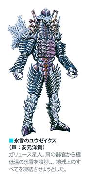 Yuzeikusu