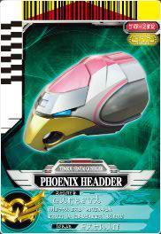 File:Phoenix Header card.jpg