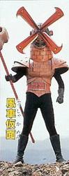File:Pinwheel Mask.jpg